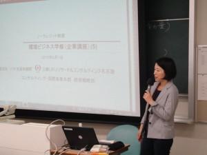 松田氏による講義